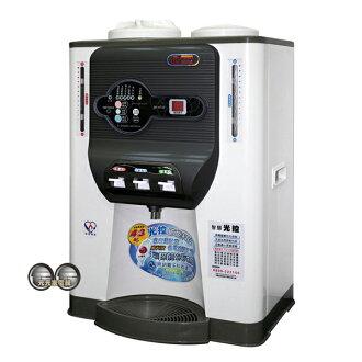 【晶工牌】光控冰溫熱開飲機 JD-6725
