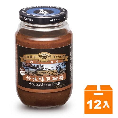 《岡山明德》甘味辣豆瓣醬 460g (12入)/箱