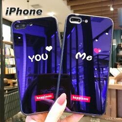 Free Shop 蘋果 IPHONE X/8/7/6 s Plus 系列 情侶殼YOU ME字母藍光鋼化玻璃手機殼【QAAP30005】