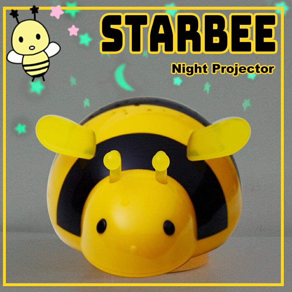 Lumitusi- 黃蜜蜂滿天星 LED 星星投射小夜燈 0