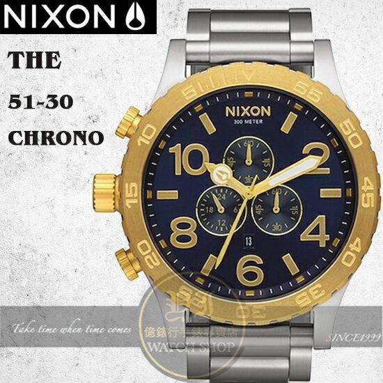 NIXON 實體店The 51-30 Chrono潛水腕錶A083-1922公司貨/極限運動/禮物/衝浪