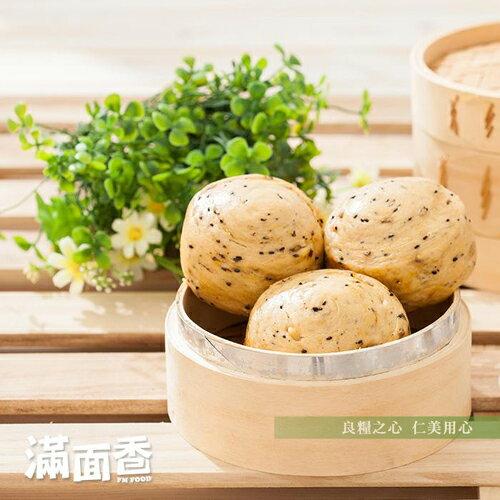 仁美良食:滿面香金藷奇亞籽饅頭(4顆入)