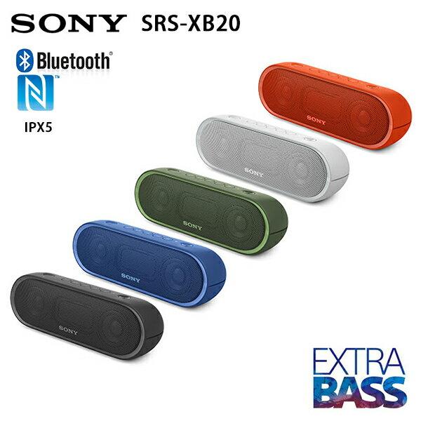 <br/><br/>  (贈運動束口包) SONY SRS-XB20 重低音防水攜帶型藍牙喇叭 公司貨保固一年<br/><br/>