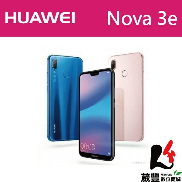 【贈原廠大禮包】HUAWEI華為nova3e4G64GLTE智慧型手機【葳豐數位商城】
