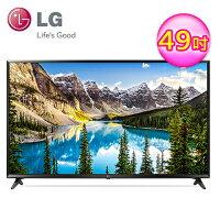 LG電子到LG 樂金 49型 4K IPS UHD 聯網液晶電視 49UJ630T 深楬黑【三井3C】