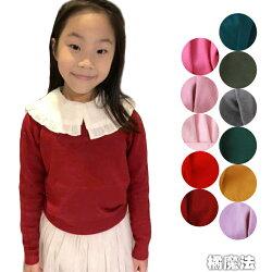 中性款 基本款圓領細針織毛衣線衫 長袖上衣 針織衫 橘魔法 Baby magic 現貨 兒童 童裝 男女童