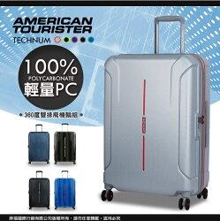 《熊熊先生》熱銷新款新秀麗美國旅行者AT行李箱 雙排輪20吋登機箱 大容量旅行箱 TSA海關鎖百分百PC材質37G