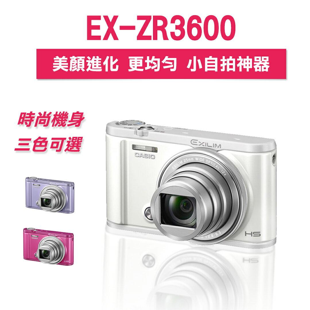 【 dayneeds 】【 免運費 】CASIO ZR3600 美顏自拍相機 32G全配【含32G/副電/保貼/座充/相機包/讀卡機】