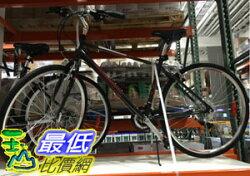 [COSCO代購] INFINITY BOSS ONE BIKE鋁合金700C平把公路車SHIMANO TOURNEY 21速 _C1010769