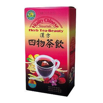 綠源寶~漢方四物茶飲7公克X12入/盒
