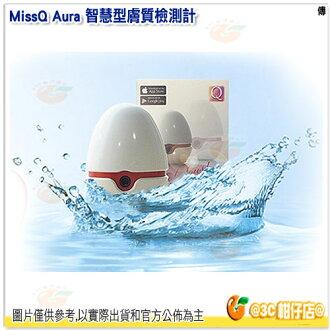 MissQ Aura 智慧型膚質檢測計 膚質檢測 美容 保養