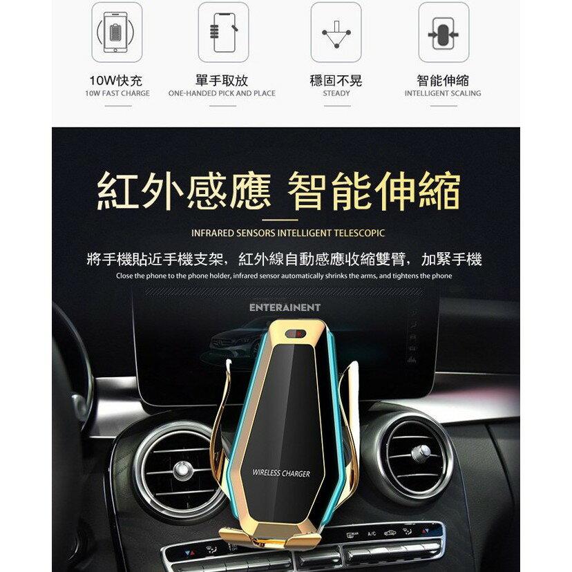 最新LED炫彩自動充電車用支架Carliving紅外智能感應手機支架10W無線充快充全自動手機支架
