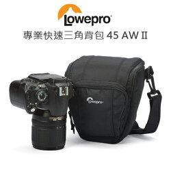 """""""正經800"""" Lowepro 專業快速三角背包 45 AW II (L54)"""