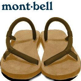Mont-Bell 日系圓織帶休閒拖鞋/戶外涼鞋 Sock-on sandals 1129396 LT/BN 卡其/棕