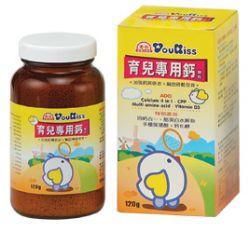 『121婦嬰用品館』優親 育兒專用鈣粉120g 0
