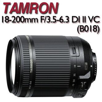 TAMRON 18-200mm F/3.5-6.3 DI II VC 【公司貨 B018】