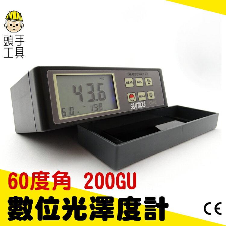 光澤度計-方便操作  塗層檢測 塗料儀器光澤度測試 塗裝測試【手持式光澤度儀】