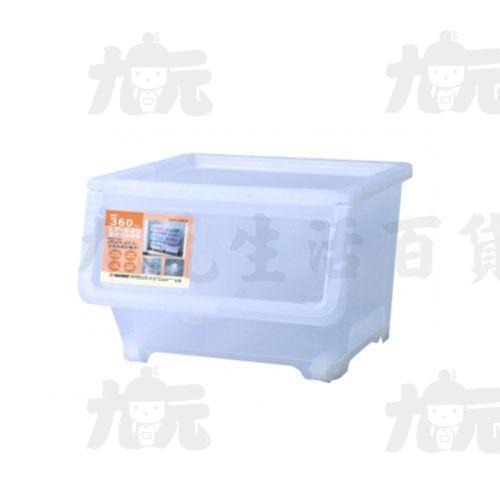 【九元生活百貨】聯府LF-520直取式收納箱置物收納LF520