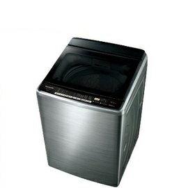 <br/><br/>  NA-V110DBS-S 11kg 變頻直立洗衣機  Panasonic 國際牌《運費安裝請來電詢問》★杰米家電☆<br/><br/>