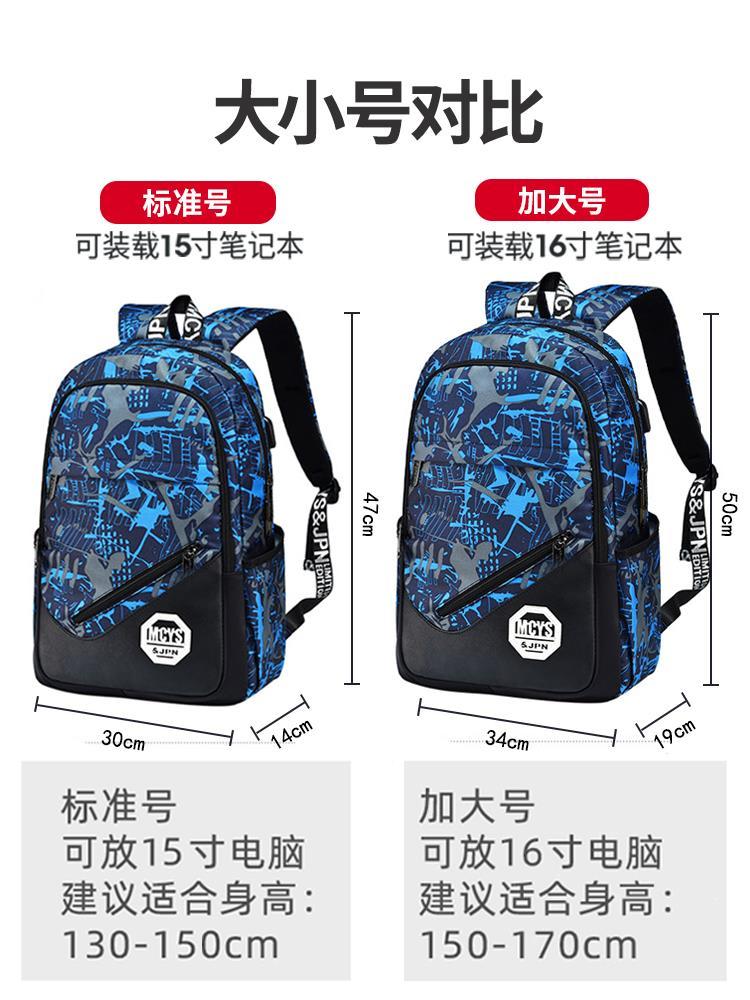 初中學生書包男品牌正品背包男士雙肩包時尚潮流2020年新款小學生♠極有家♠