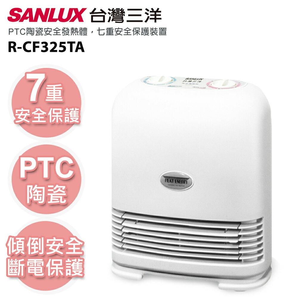 【台灣三洋SANLUX】定時陶瓷電暖器/R-CF325TA - 限時優惠好康折扣