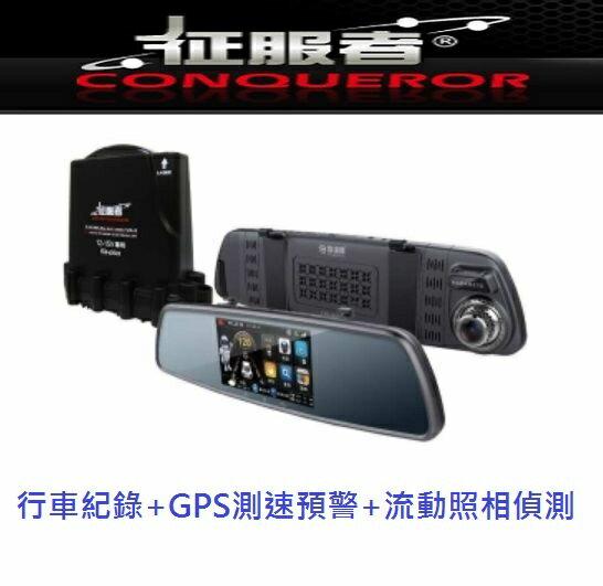 鑫晨汽車百貨:公司貨送16G卡征服者雷達眼CXR-3028全頻測速+後視鏡型行車紀錄器1296P觸控螢幕3028