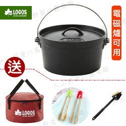 【露營趣】送木夾銅刷 LOGOS LG81062232 可電磁爐加熱12吋 SL豪快魔法調理荷蘭鍋 鑄鐵鍋