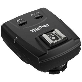 ◎相機專家◎ Phottix Odin II TTL 無線閃燈接收器 for Nikon 群光公司貨