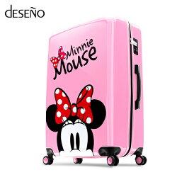 【加賀皮件】Deseno Disney 迪士尼 米奇米妮 奇幻之旅 繽紛色系 鏡面 拉鍊箱 旅行箱 28吋 行李箱 CL2609