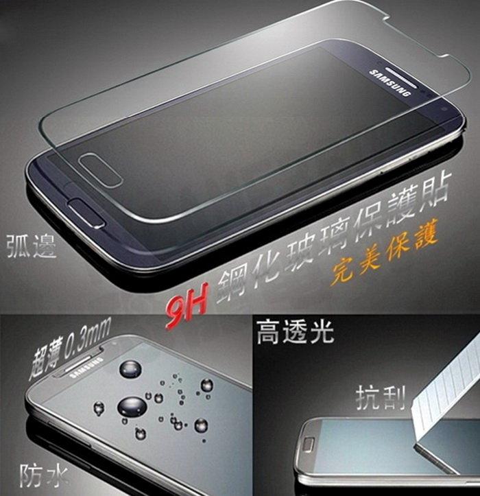 恐龍電玩 恐龍維修中心 APPLE iPhone6+ 6S+ Plus 5.5吋 9H鋼化玻璃保護貼 2.5D弧面【台中恐龍電玩】
