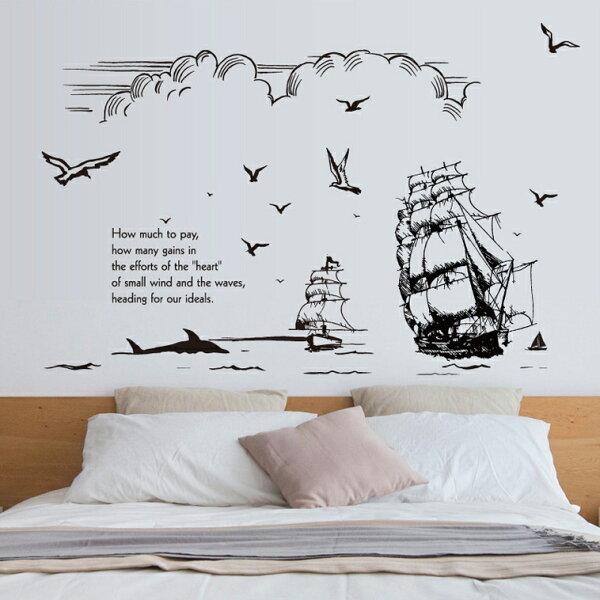 快樂生活網:新款壁貼船帆剪影【YV9204】快樂生活網