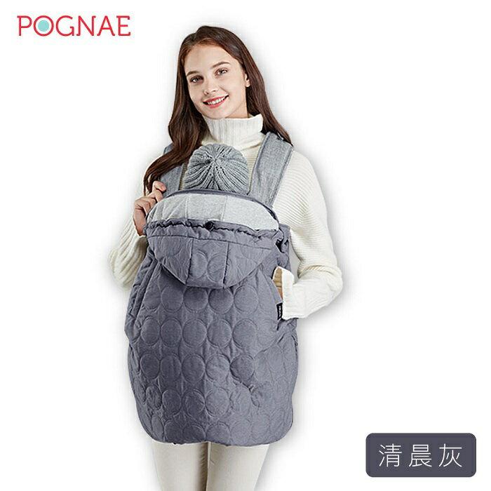 韓國【Pognae】防風保暖袍-清晨灰