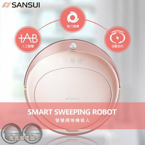 元元家電館:【福利品】下殺39折!SANSUI超人氣智慧掃地機器人SW-R9(A)