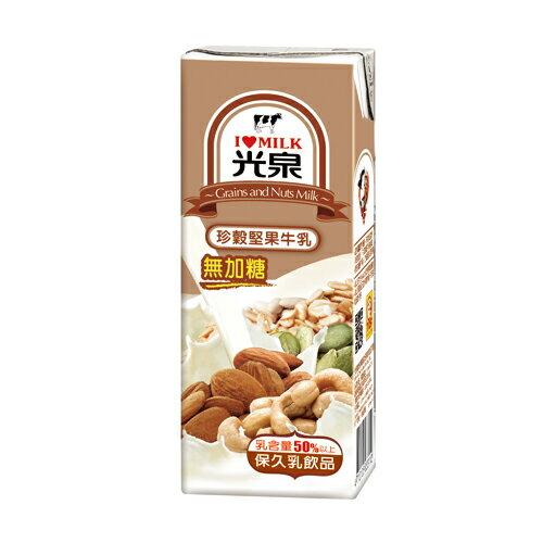 光泉珍穀堅果牛乳200ml*6【愛買】