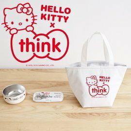 【淘氣寶寶】美國 thinkbaby×Hello kitty聯名餐具組 【公司貨●品質有保證】