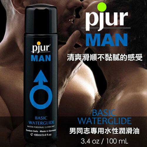 【星鑽情趣精品】德國pjur-MAN BASIC 男同志專用水性潤滑油 100ML(GC00015)