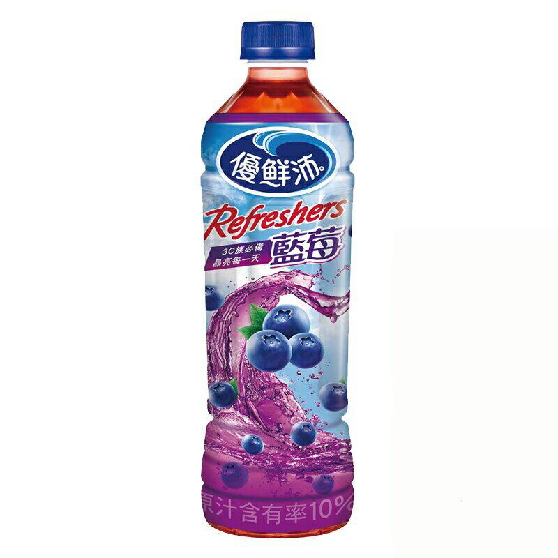 優鮮沛藍莓綜合果汁飲料500ml(24入)/箱【康鄰超市】
