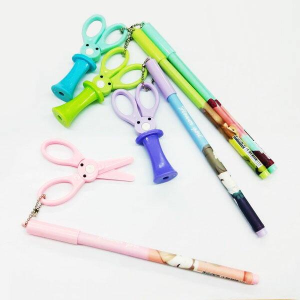 【aifelife】小剪刀吊飾筆原子筆中性筆吊飾筆韓系文具贈品禮品