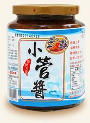 【菊之鱻】小管醬 (450g) 1