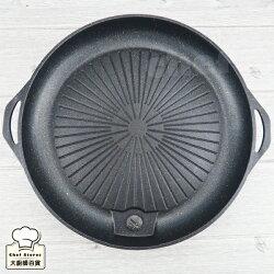 麥飯石不沾兩用圓形烤盤火烤兩用韓國烤盤漏油孔設計-大廚師百貨