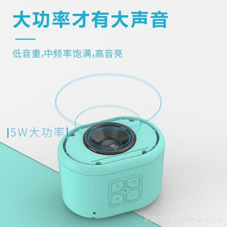 收款語音播報器小音響低音炮藍芽音箱家用大音量多功能小型收音機 LannaS 限時鉅惠85折