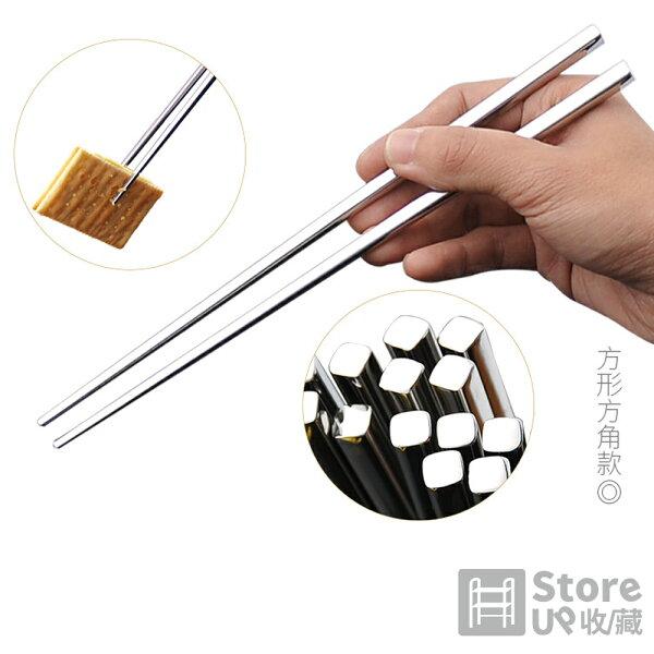 dido shop:現貨+預購【Storeup收藏】頂級304不鏽鋼筷子方形-五入組(AD026)