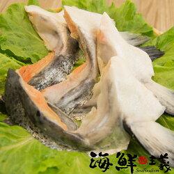 【海鮮主義】嚴選鮭魚下巴 (1000g/包) ●老饕最愛的絕佳滋味  ●鮭魚下巴散佈均勻的油脂  ●入口即化、享受肉質在嘴裡化開的美妙滋味  ●清甜香嫩,外酥內嫩多汁