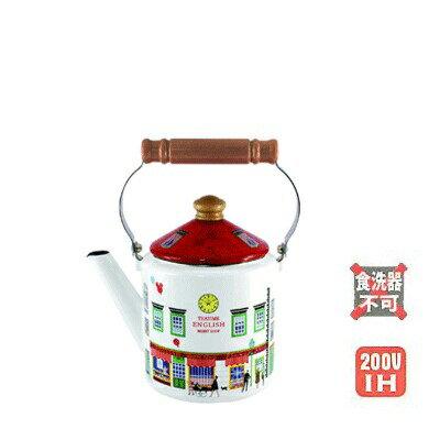 【日本代購】富士琺瑯北歐風 琺瑯燒水壺 2.0L