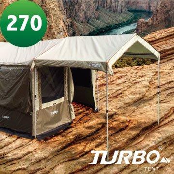 【【蘋果戶外】】Turbo Tent 270 300 配件3- 延伸屋簷