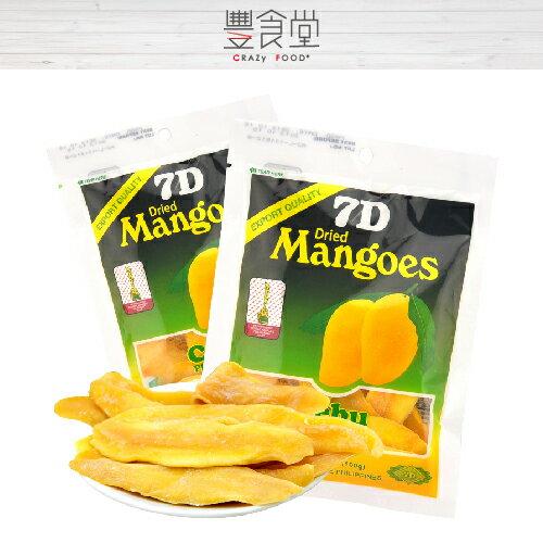菲律賓進口零食 《7D》菲律賓芒果乾