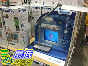 [COSCO代購]PHILIPSSTORKLEDLAMP飛利浦晶尚LED檯燈長20X寬14X高44公分_C109831