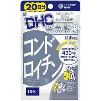 銀髮族健康補品推薦到日本DHC鯊魚軟骨素20日非變性第二型膠原蛋白+葡萄糖胺+MSM有機硫維骨力UC-II關於三得利銀髮族就在黑白購推薦銀髮族健康補品