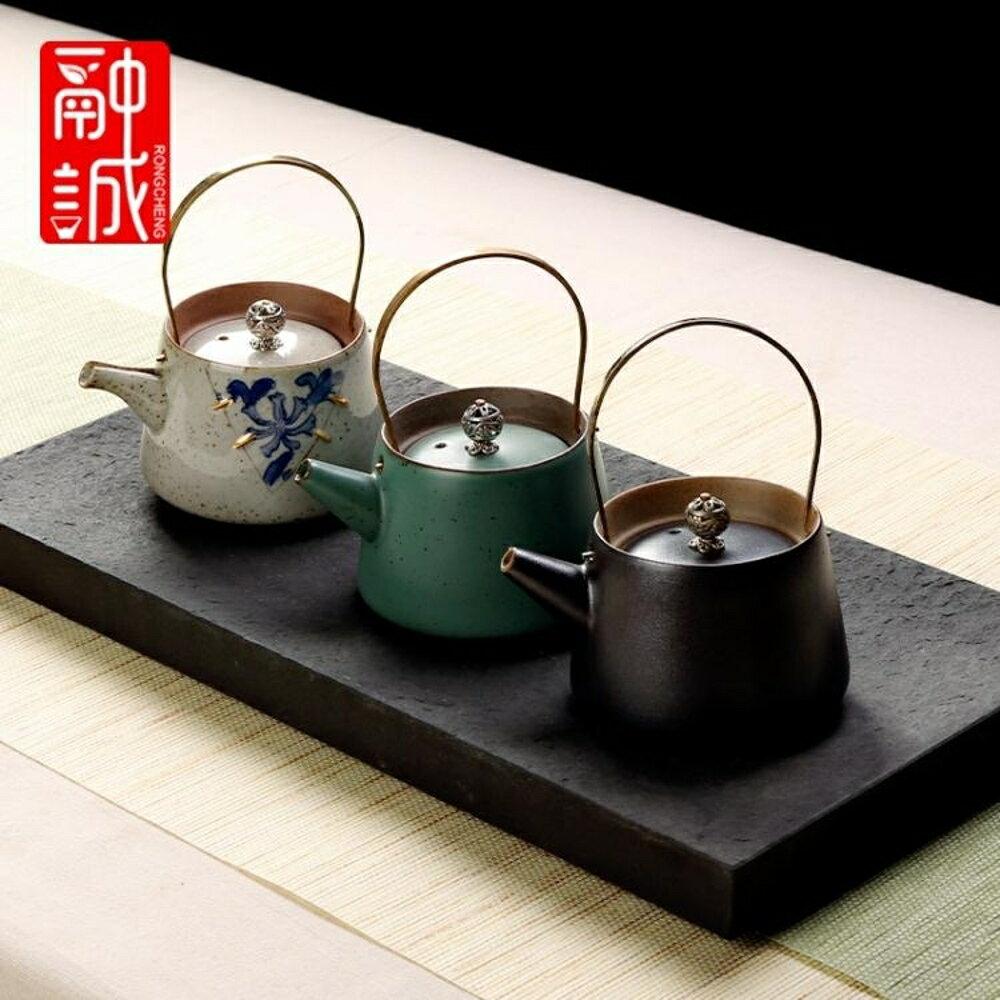仿古茶壺提梁壺陶瓷復古泡茶器家用銅把單壺茶水壺日式功夫茶具   領券下定更優惠