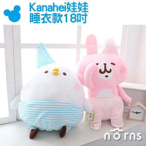 NORNS【Kanahei娃娃睡衣款18吋】正版卡娜赫拉P助晚安兔兔絨毛玩偶玩具布偶禮物想睡覺